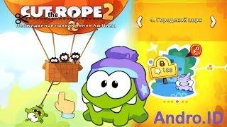 обзор игры Cut The Rope 2 на русском. Лучшая головоломка для Android!