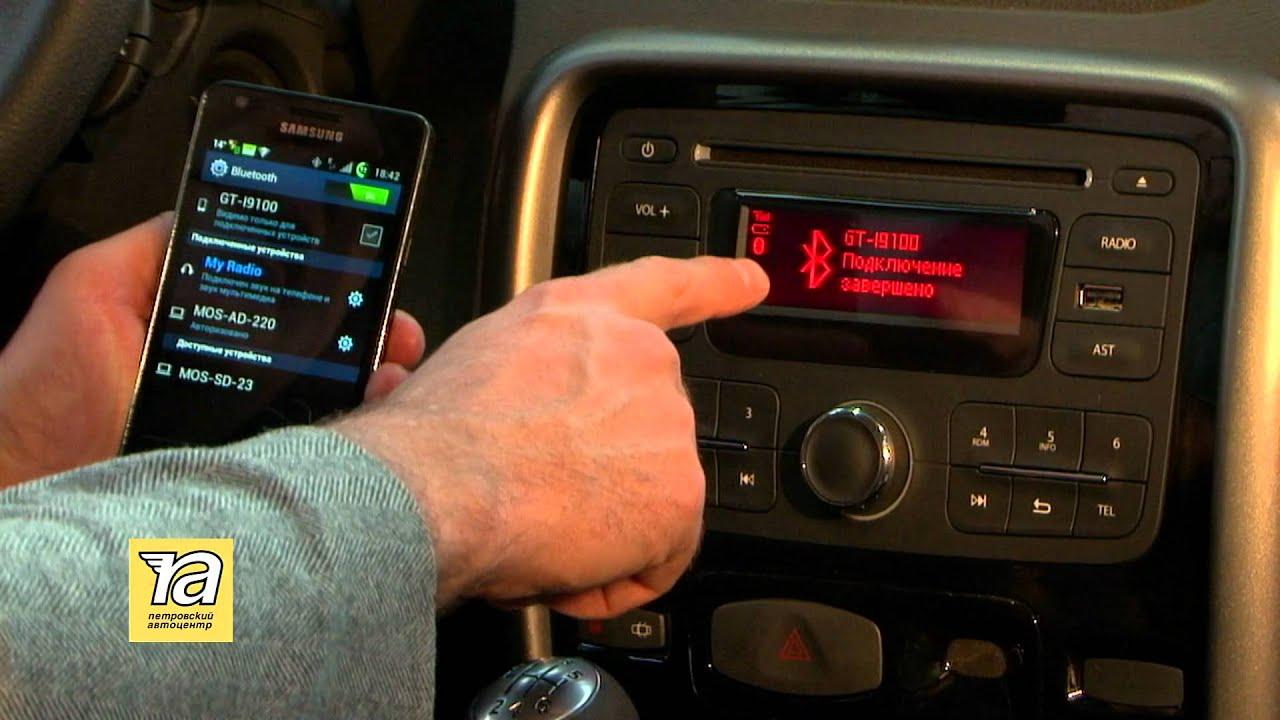 Подключаем телефон с помощью Bluetooth