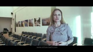 Инновационные пути развития личности | Открытый форум | Калининград