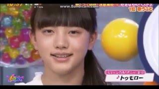 清原果耶がアニーのTOMORROWを歌う♪ 清原果耶 検索動画 7