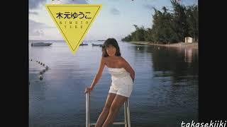 1983年8月10日 7DX1255_b1 作詞:阿木耀子 作曲:鈴木キサブロー 編曲:...