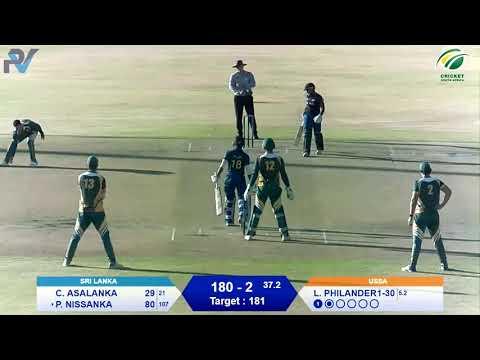 Live Cricket - (Final) - Sri Lanka Emerging vs USSA