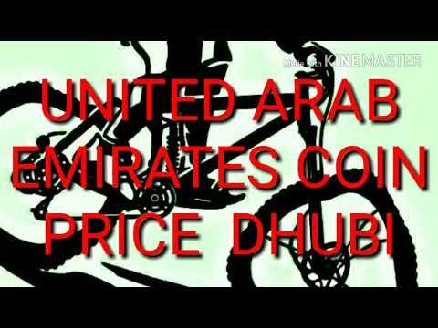 UNITED ARAB EMIRATES COIN PRICE DHUBI