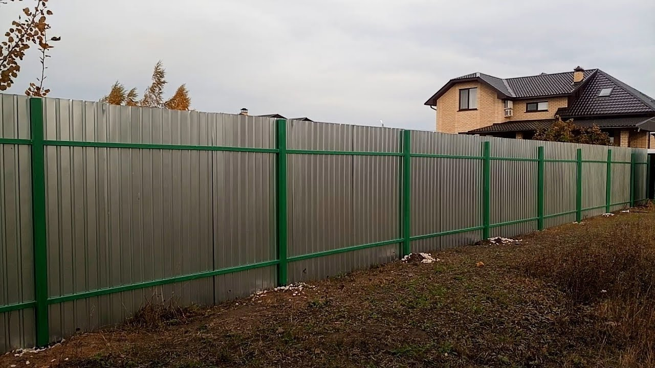 образец согласия соседей на строительство забора