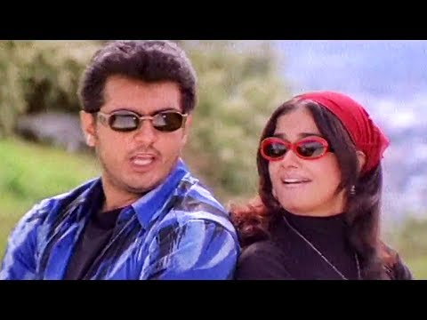Tamil Songs | Pathinettu Vayathil | Ajith Kumar, Meena | Tamil Film Song