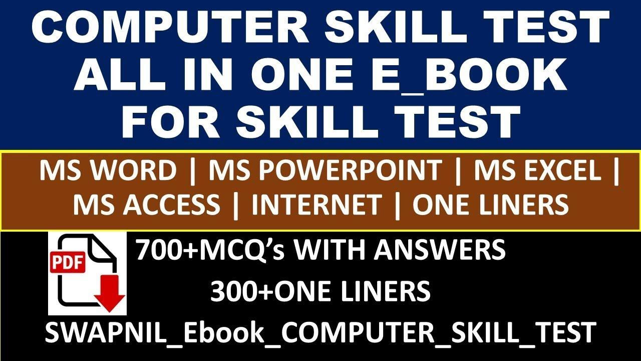 MS OFFICE MCQ SKILL TEST E BOOK | COMPUTER SKILL TEST BOOK DOWNLOAD | MS  OFFICE MCQ PDF SWAPNIL