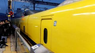 「幸せを運ぶ黄色い新幹線、JR東海所属0番台」回送980号923型ドクターイエローT4編成回送??行き京都駅発車