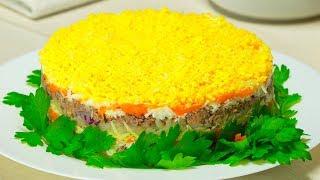 Салат Мимоза. Рецепт от Всегда Вкусно!
