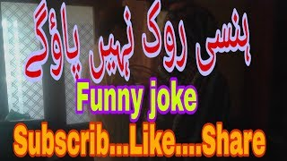 Funny joke😃😝😜😝Funny video