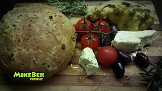 #Домашний_хлеб_с_маслинами #Греческая кухня