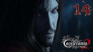Прохождение Castlevania Lords of Shadow 2(HARD) - часть 14:Осенний сад