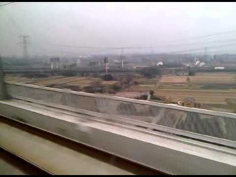 China High Speed Train from Shanghai to Hangzhou 336 km/h = 208 mph