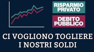 Quello che non vi dicono sul debito pubblico: il risparmio privato ci salverà