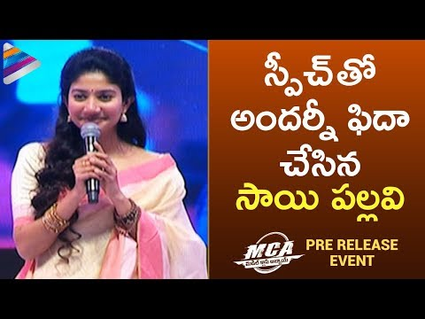 Sai Pallavi Cute Speech | MCA Telugu Movie Pre Release Event | Nani | DSP | Dil Raju | #MCA