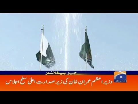 Geo Headlines - 07 PM - 24 October 2018