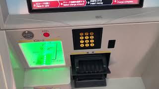 湘南モノレールに新しく付いたICカードチャージ機でチャージしてみた。 thumbnail