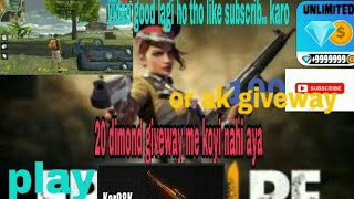 Sikandar    Free Fire   Live Stream Now   Hindi Sikander gaming channal anytime Live today Live