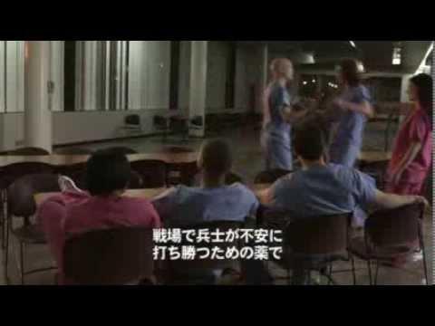 映画『サブジェクト8』予告編(日本語字幕)