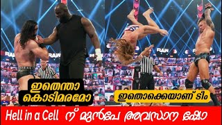 Drew and Omos Face to Face 😲 | RKBRO 🔥 | Jeff Hardy Retirement Match 🔥| WWE Malayalam