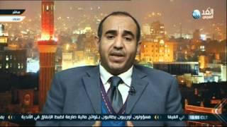 بالفيديو.. سياسي يمني: قرارات الأمم المتحدة مرجعية للحوار الوطني