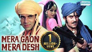 Mera Gaon Mera Desh Hindi Full Movie In 15 Mins - Dharmendra - Asha Parekh - Vinod Khanna