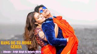 Rang De Tu Mohe Gerua Full Song | Dilwale | Arijit Singh & Antara Mitra | Shah Rukh Khan & Kajol