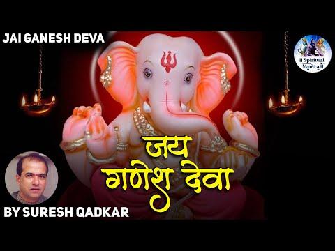 POPULAR GANESH BHAJAN :- JAI GANESH JAI GANESH JAI GANESH DEVA - LORD GANESH AARTI