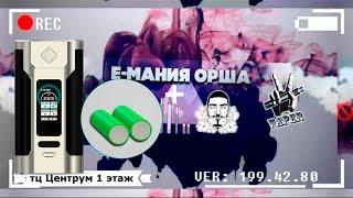 #emania #емания Обзор боксмода Wismec Predator 228