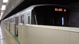 [60fps]札幌市営地下鉄東西線 新さっぽろ行 大通駅 Sapporo Municipal Subway Tozai-line Odori-sta.