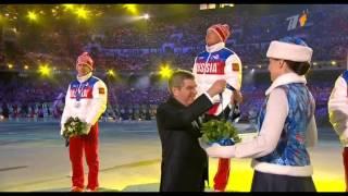 Награждение 50км масс-старт лыжи СОЧИ 2014 Легков Вылегжанин Черноусов