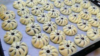 ÇARKIFELEK KURABİYE, hem şekli hem lezzeti şahane bir kurabiye tarifi