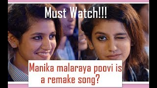 Manika malaraya poovi is a remake song?? | Priya varrier | Oru Adar Love