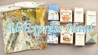 AliExpress Haul | April 2019