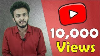{HINDI} How to get 10000 views on youtube || new youtuber guide ||  how to increase views on youtube