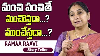 What is a Good Society? - Best Moral Story || Ramaa Raavi || SumanTV Life