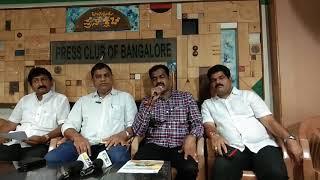ತುಳು ಕೂಟ,  ಬೆಂಗಳೂರು