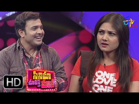 Cinema Chupista Mava | 9th March  2017 | Full Episode 69 | ETV Plus