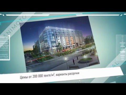 Недвижимость на ЧМЗ. Продажа недвижимости (квартир) в