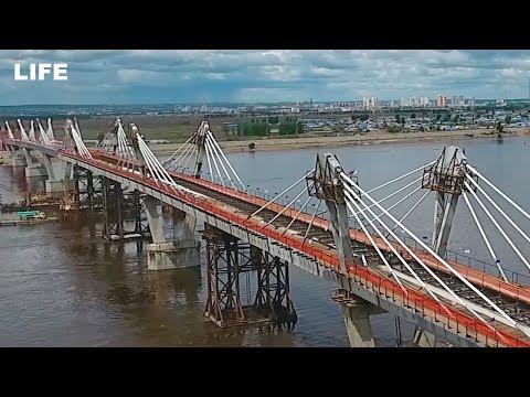 Мост через Амур соединил Россию и Китай