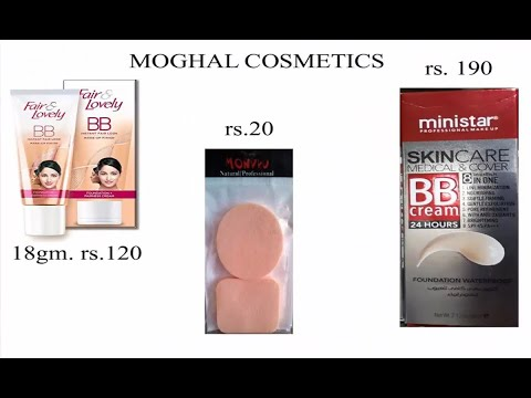 COSMETICS WHOLE SELL PRICE PART.1 2019 | Official video