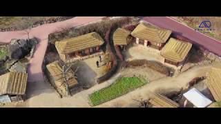경남 하동 최참판댁(겨울 풍경)