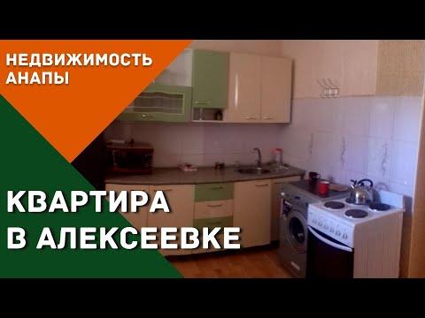 Недвижимость Краснодарского края » ДОМА НА ЮГЕ