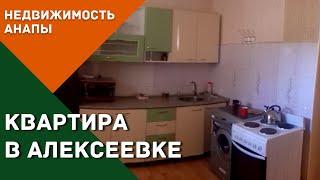 Купить квартиру в Анапе недорого | Недорогая недвижимость Анапы | агентство недвижимости в Анапе
