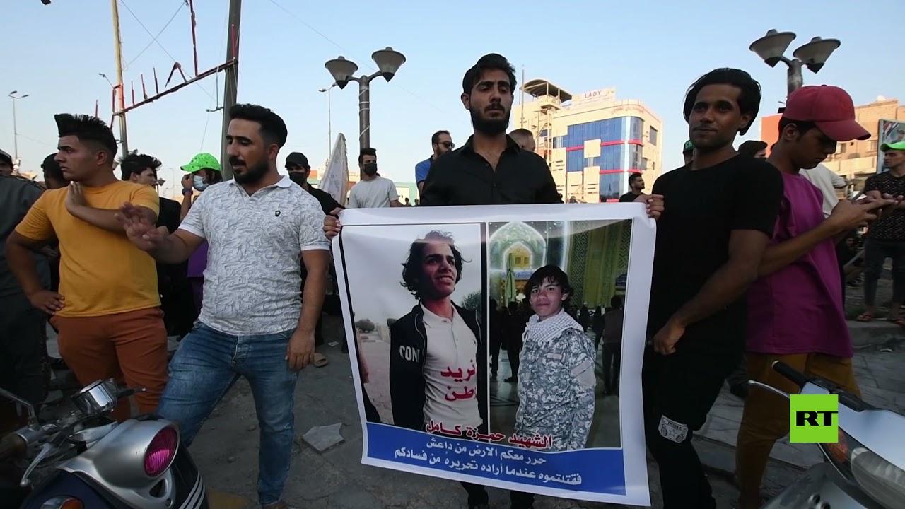 العراق.. مئات المتظاهرين في الناصرية يحيون الذكرى الثانية لـ-احتجاجات تشرين-  - 23:53-2021 / 10 / 2