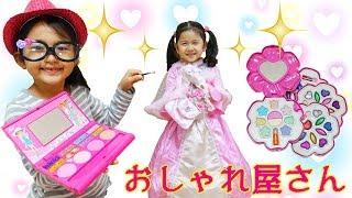 まーちゃんのおしゃれ屋さん♡おーちゃんをドレスアップしよう♪himawari-CH thumbnail