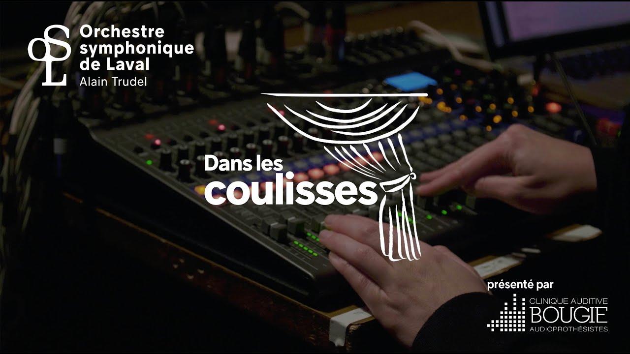 DANS LES COULISSES | ÉPISODE 1 | 35 ANS DE L'OSL