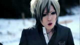 Watch Diaura Lost November video