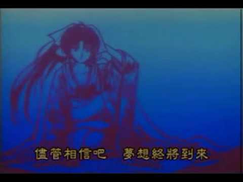 Rurouni Kenshin - Ending 2 (Namida wa Shitteiru)