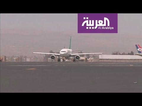 العقوبات تضرب قطاع الطيران الإيراني  - نشر قبل 3 ساعة