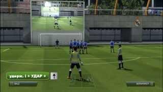 FIFA 14 Как бить штрафные на клавиатуре!?